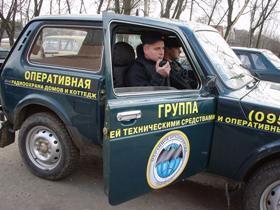 машины радиоохраны СпН