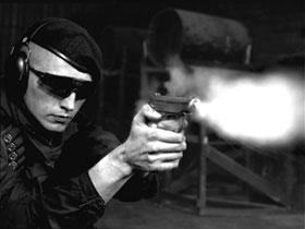 охрана с огнестрельным оружием