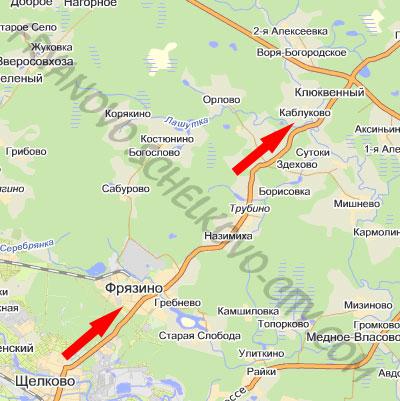 доехать до Фряново из Щелково до Клюквенного