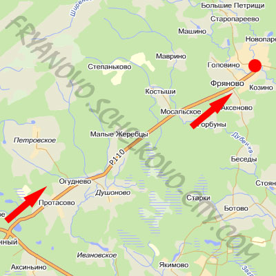 дорога до Фряново из Клюквенного